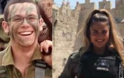 Le sergent Elhai Teharlev, à gauche, tué dans une attaque à la voiture bélier en Cisjordanie le 6 avril 2017, et  Hadas Malka, garde-frontière tuée dans un attentat à Jérusalem le 16 juin 2017. (Crédit : unité des porte-paroles de l 'armée)