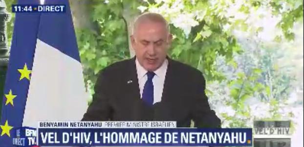Benjamin Netanyahu (Crédit : Capture d'écran BFMTV)