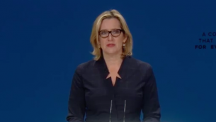 Amber Rudd (Crédit : capture d'écran YouTube)