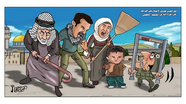 Caricature publiée dans le journal Al Quds Al Arabi de Londres, le 28 juillet 2017 (Crédit : Capture d'écran)
