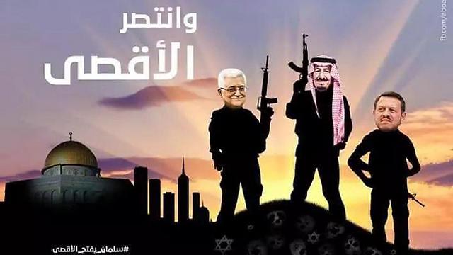Caricature publiée sur les réseaux sociaux arabes, le 28 juillet 2017 (Crédit : Capture d'écran)