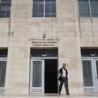Photo illustrative d'un gardien de sécurité en dehors du tribunal de première instance de Jérusalem. (Crédit : Yonatan Sindel / Flash90)
