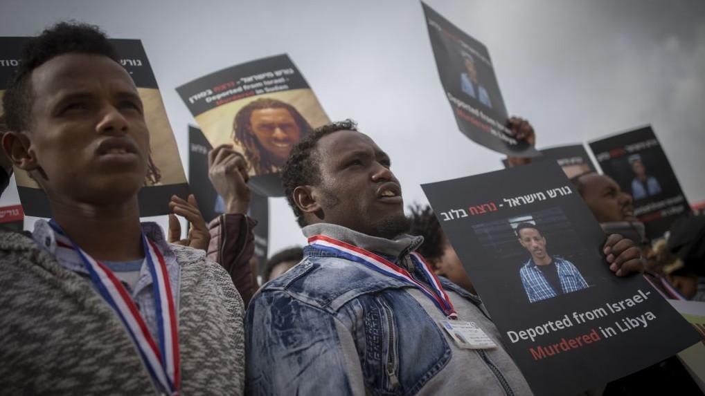 """Manifestation de demandeurs d'asiles africains contre la nouvelle politique """"Rwanda ou Saharonim"""" du gouvernement, devant la Cour suprême, à Jérusalem, le 26 janvier 2017. (Crédit : Yonatan Sindel/Flash90)"""