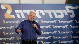 """Haim Katz, député du Likud et ministre des Affaires sociales, pendant la """"Likudyada"""", rassemblement des membres du Likud à Eilat, le 27 janver 2017. (Crédit : Noam Revkin Fenton/Flash90)"""