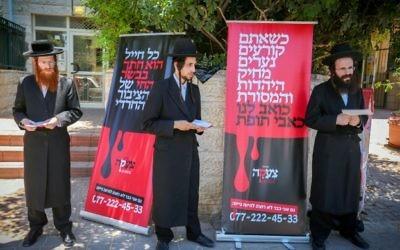 Des hommes ultra-orthodoxes manifestent devant la maison de Yaakov Rashi, directeur du département des étudiants en yéshiva de l'armée israélienne, le 18 juin 2017. (Crédit : Yaakov Lederman/Flash90)