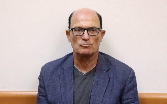 Avriel Bar-Yosef devant la cour des magistrats de Rishon Lezion, le 10 juillet 2017. (Crédit : Moti Kimchi/Pool/Flash90)