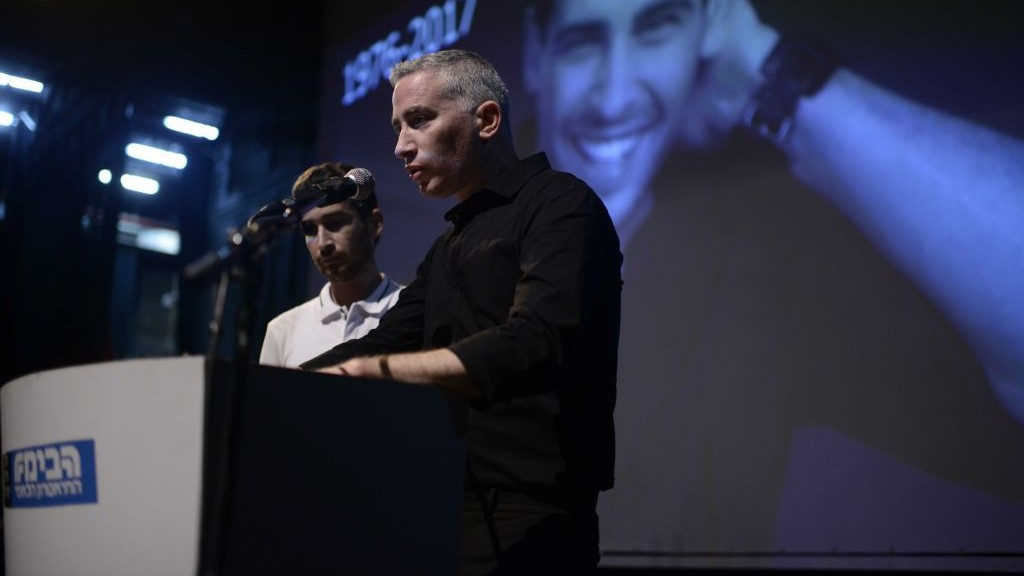Les frères d'Amir Fryszer Gutman à l'enterrement du chanteur et du réalisateur au Habima Theatre à Tel Aviv le 25 juillet 2017 (Crédit : Tomer Neuberg / Flash90)