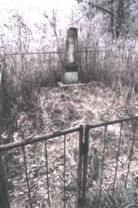 Le monument pour les Juifs massacrés à Begoml en 1941. (Domaine public)