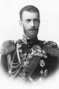 Le Grand duc Sergei Alexandrovich de Russie, 1857-1905