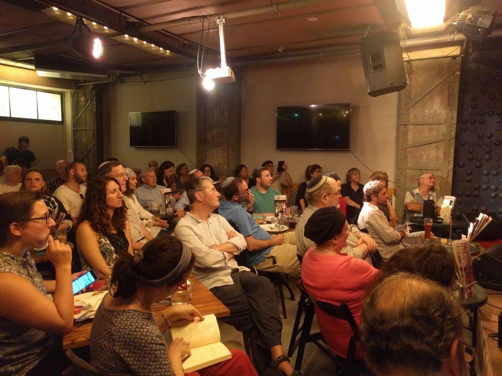 L'auditoire de la soirée événement du Times of Israel Presents pour le lancement de 'Becoming Israeli, à Jérusalem, le 23 juillet 2017. (Crédit : Yaakov Schwartz/Times of Israel)