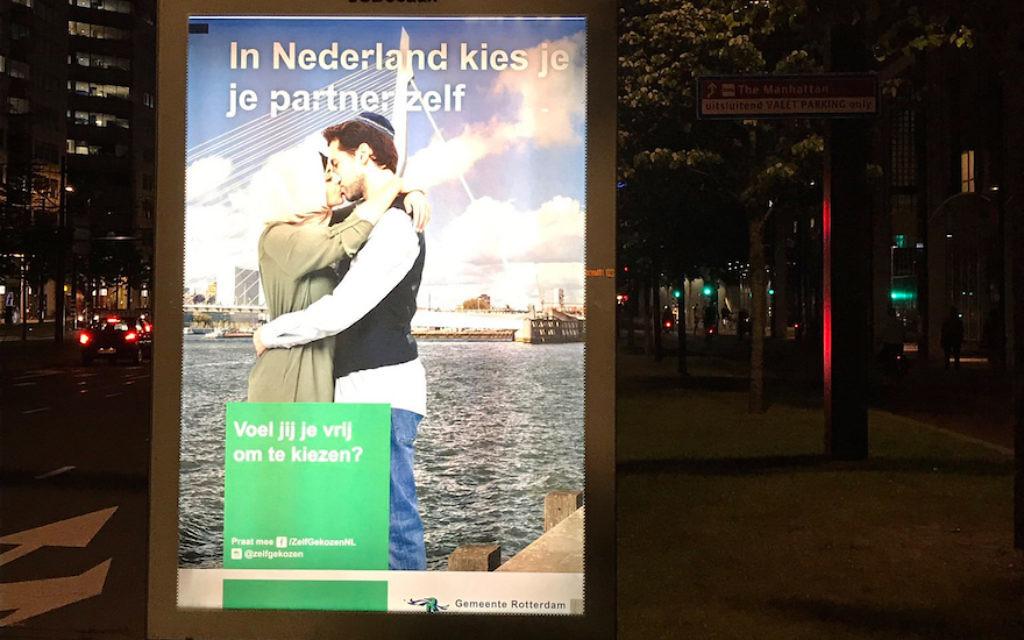 Une affiche encourage le libre choix de son partenaire amoureux dans la ville néerlandaise de Rotterdam, le 25 mai 2017 (Autorisation : Femme for Freedom)