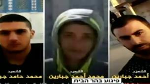 Trois Arabes israéliens nommés par le Shin Bet comme responsables du meurtre de deux policiers israéliens à côté du mont du Temple à Jérusalem, le 14 juillet 2017 : Muhammad Ahmed Muhammad Jabarin, 29 ; Muhammad Hamad Abdel Latif Jabarin, 19 et Muhammad Ahmed Mafdal Jabarin, 19. (Crédit : capture d'écran de la Deuxième chaîne)