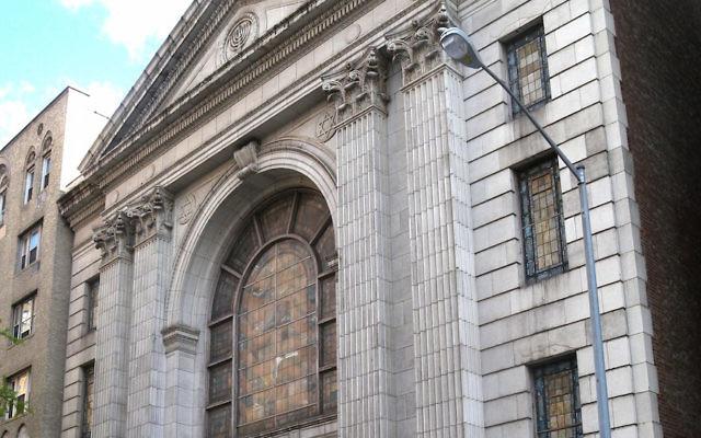 Congrégation Shaare Zedek dans la ville de New York (Crédit :  Jim Henderson/Wikimedia Commons)