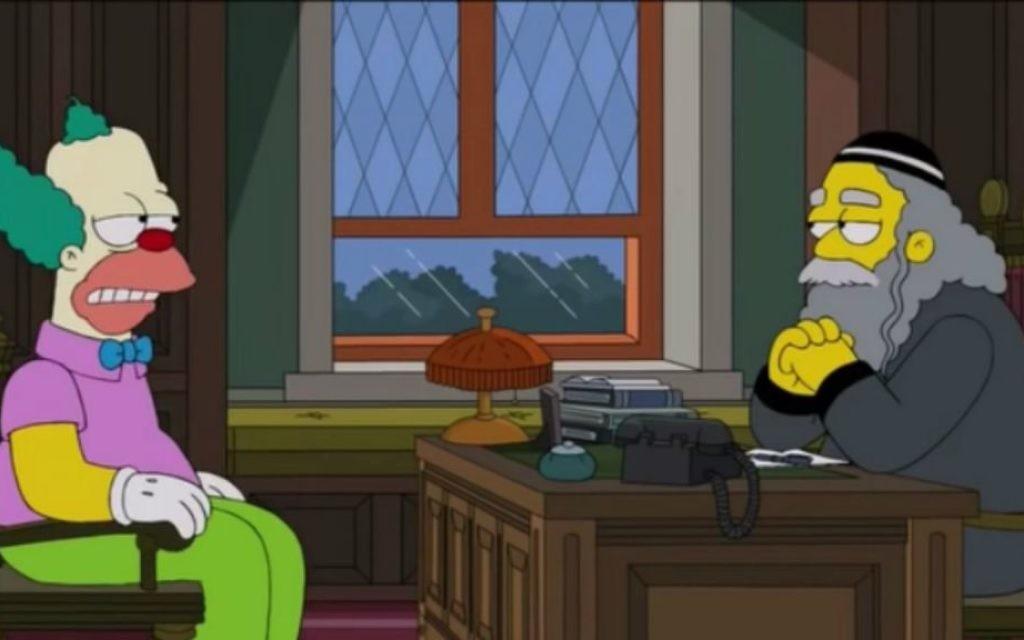 Herschel 'Krusty' Krustovsky parle avec son père, le rabbin Krustovsky, avec la voix, en anglais, de Jackie Mason, dans 'un clown qui broie du noir' (Capture d'écran : Youtube )