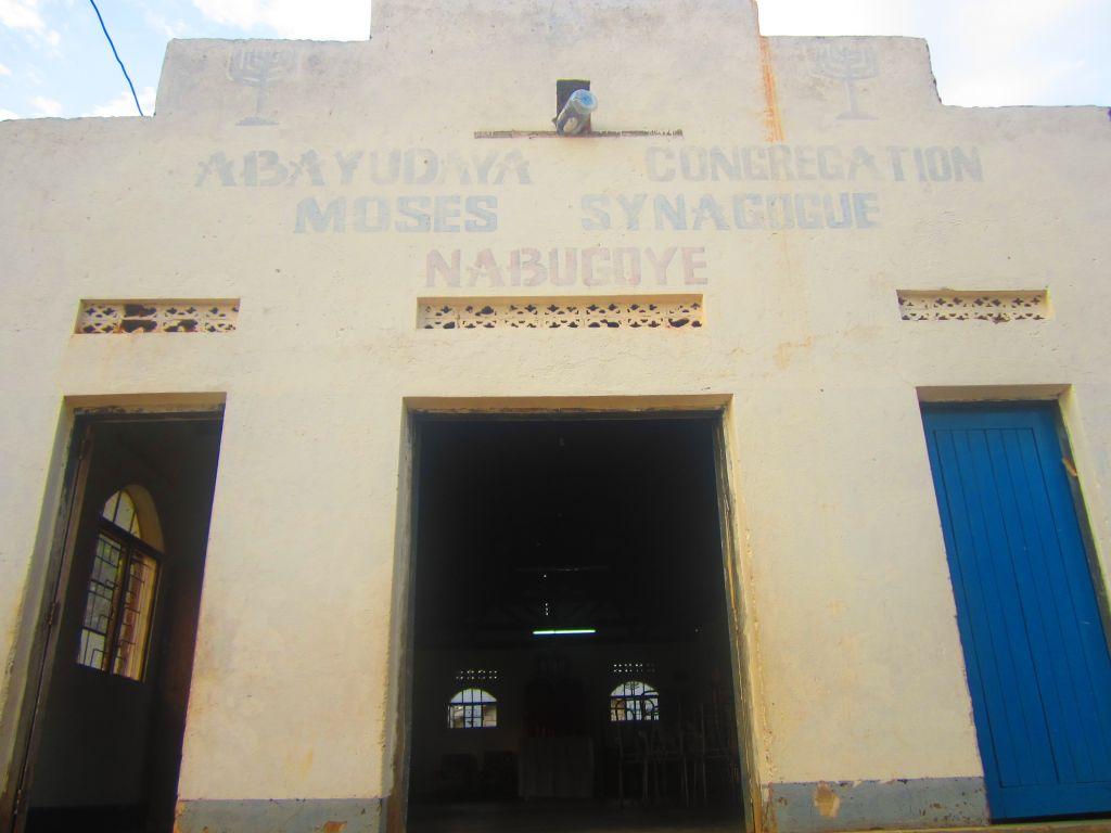 La synagogue centrale de la communauté juive des Abayudaya en Ouganda. (Crédit : Ben Sales/JTA)