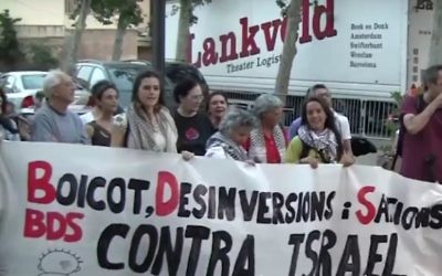Illustration : Une manifestation de BDS contre Israël à Barcelone, en juin 2014 (Capture d'écran :  YouTube)