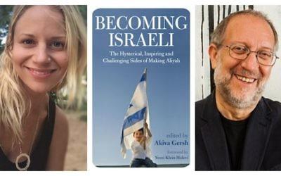 Sarah Tuttle Singer et Yossi Klein Halevy font partie de ceux qui ont partagé leur histoire dans 'Becoming Israeli'
