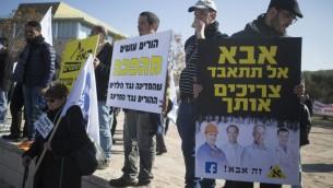 """Des militants protestent contre le traitement des pères divorcés par l'état devant la Cour suprême de Jérusalem, le 6 décembre 2016. Le panneau en premier plan dit : """"Pères, ne vous suicidez pas, on a besoin de vous"""" (Crédit : Yonatan Sindel/Flash90)"""