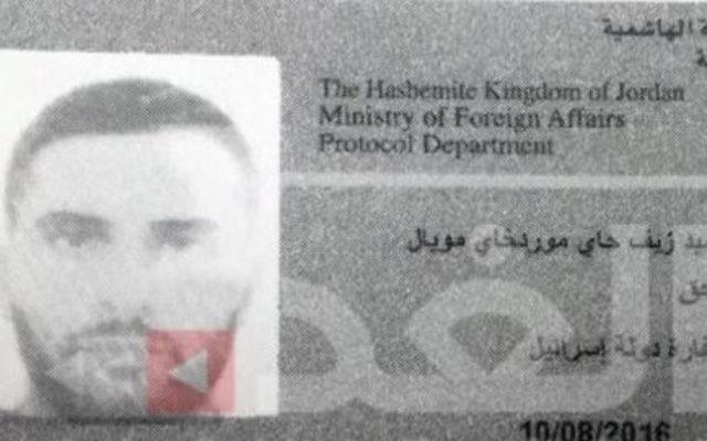 Une photo publiée dans le journal al-Ghad  montre la carte d'identité diplomatique du garde de la sécurité israélien (Autorisation)