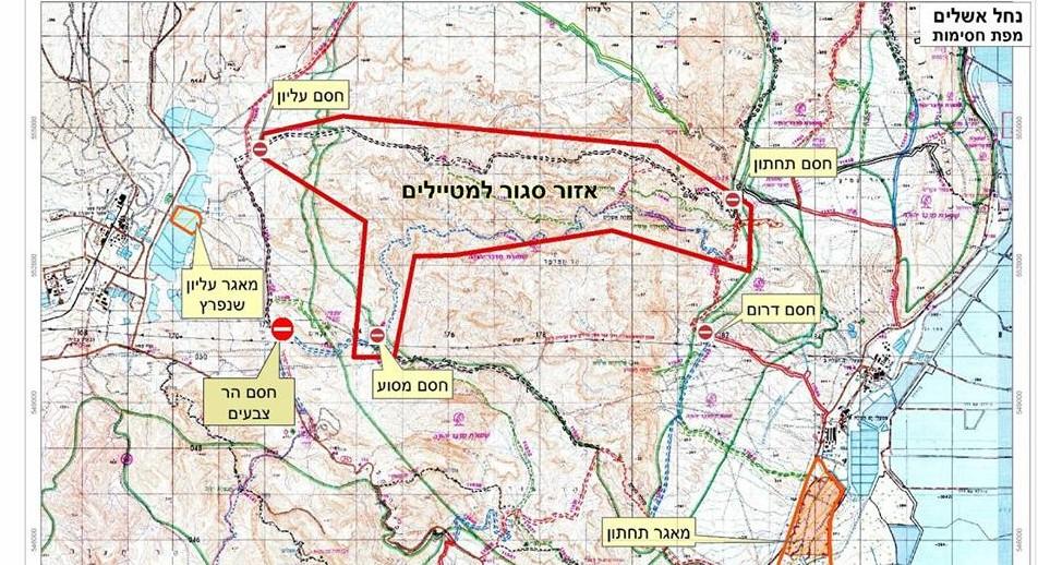 Une carte du conseil régional de Tamar montre les zones où la randonnée est interdite près du Nahal Ashalim, au 2 juillet 2017. (Crédit : Facebook/Conseil régional de Tamar)
