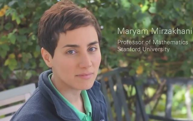 La mathématicienne iranienne Maryam Mirzakhani. (Crédit: capture d'écran YouTube/WIRED Science)