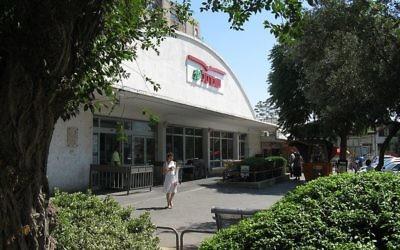 Un supermarché Shufersal à Kiryat Hayovel, Jérusalem. (Crédit : Utalempe/CC BY-SA 3.0/WikiCommons)