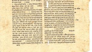 """Commentaire de Rachi sur une page du Talmud. Selon le célèbre érudit du 11ème siècle, """"nul ne saurait empêcher une femme"""" d'accomplir les commandements (source : Wikipedia)."""