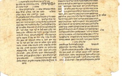 """Commentaire de Rachi sur une page du Talmud. Selon le célèbre érudit du 11ème siècle, """"nul ne saurait empêcher une femme"""" d'accomplir les commandements. (Source : Wikipedia)"""