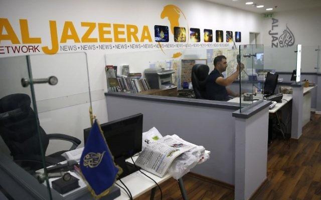 Le bureau de la chaîne qatarie Al-Jazeera à Jérusalem, le 31 juillet 2017. (Crédit : Ahmad Gharabli/AFP)