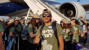 Ron Yitzhak, 18 ans, qui a immigré en Israël pour rejoindre l'armée israélienne, après avoir atterri à l'aéroport Ben-Gourion le mardi 15 août 2017 (Crédit : Elie Leshem/Times of Israel)