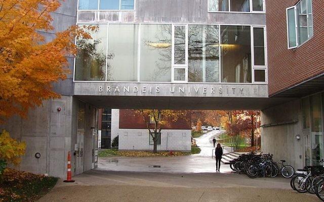 Un dortoir de l'université Brandeis, Waltham, Massachusetts (Crédit : John Phelan / Wikimedia Commons)