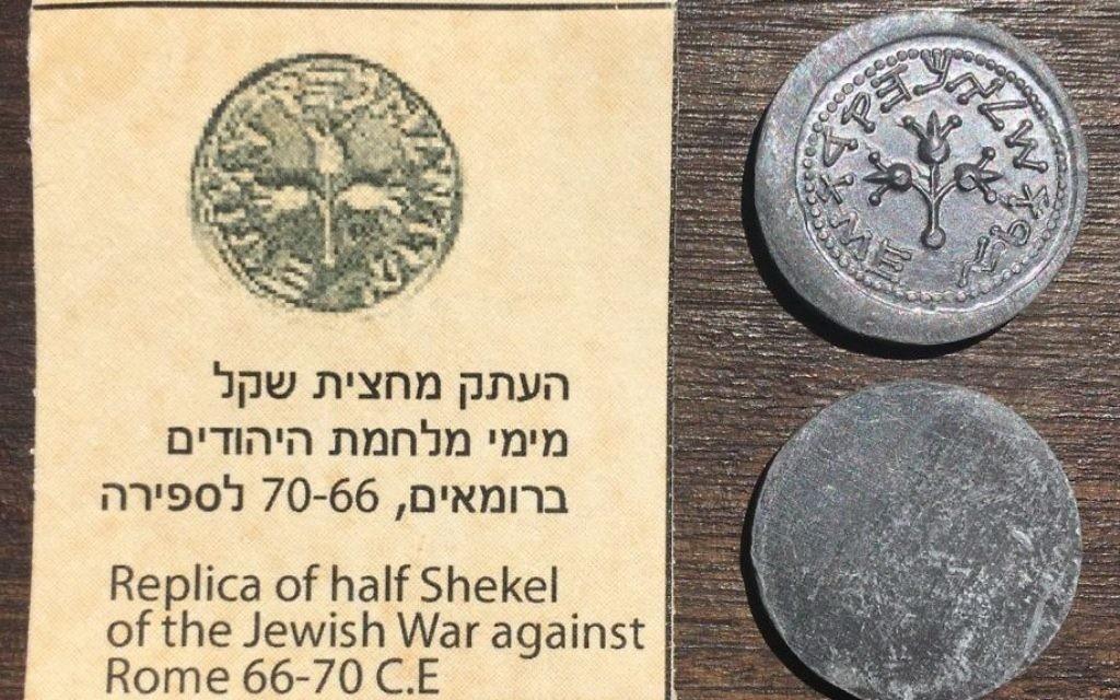 Les pièces souvenirs fabriquées au musée d'Israël, dans le département de la jeunesse, avec leurs certificats d'inauthenticité. (Crédit : Musée d'Israël)