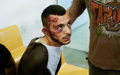 Alaa Raed Ahmad Ziwad devant la cour des magistrats de Haïfa, en octobre 2015. (Crédit : Basel Awidat/Flash90)