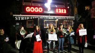 """Plus de 100 hommes et femmes participent à une manifestation aux abords du club de strip-tease le """"Gogo"""", à Tel Aviv le 22 décembre 2016 (Crédit : Flash90)."""