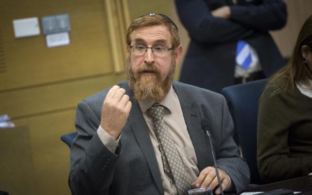 Yehuda Glick, député du Likud, à la Knesset, le 28 décembre 2016. (Crédit : Miriam Alster/Flash90)