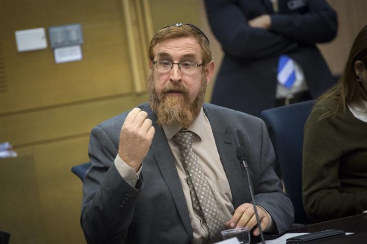 Le député du Likud Yehudah Glick à la Knesset, le 28 décembre 2016 (Crédit : Miriam Alster / FLASH90)