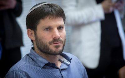 Le législateur de HaBayit HaYehudi Bezalel Smotrich  lors de la réunion hebdomadaire de sa faction à la Knesset, le 23 janvier 2017 (Crédit : Miriam Alster/Flash90)