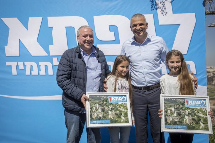 Le ministre des Finances Moshe Kahlon (à droite) et le MK David Amsallem assistent à une cérémonie pour signaler l'accord signé entre l'État et les résidents de Lifta, à l'extérieur de Jérusalem, le 8 mars 2017 (Crédit : Yonatan Sindel / Flash90)