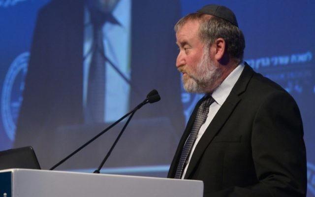 Le procureur général Avichai Mandelblit lors de la conférence de l'Association du barreau israélien à Tel Aviv, le 29 août 2017. (Crédit : Roy Alima/Flash90)