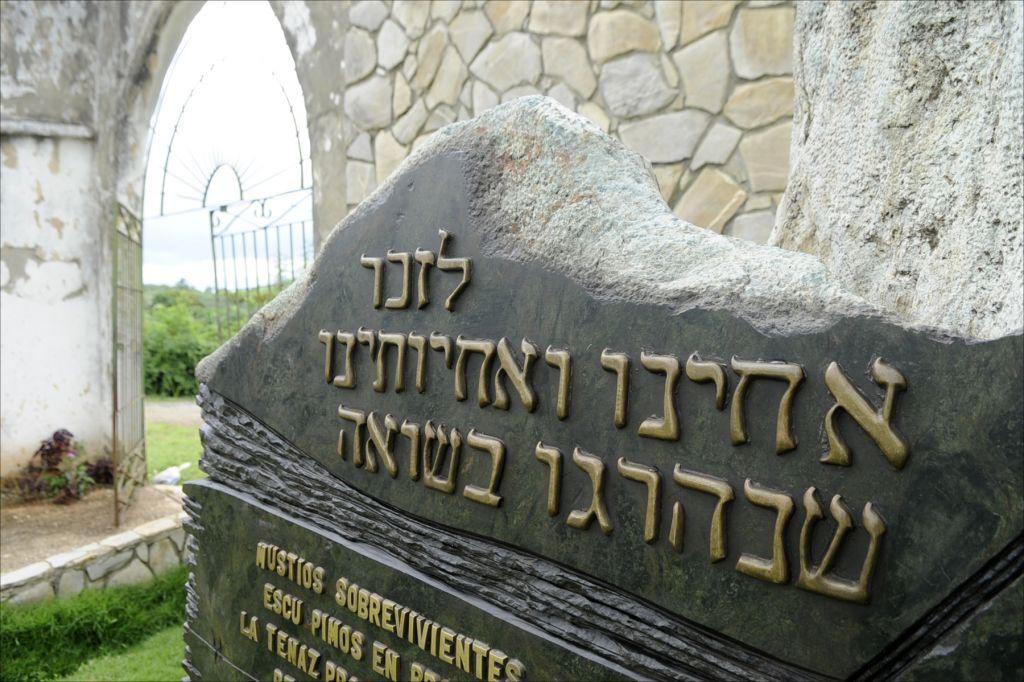 Un mémorial pour les 6 millions de juifs tués durant la Shoah, à Santa Clara, à Cuba, en face su célèbre mausolée de Che Guevara. (Crédit : Larry Luxner/Times of Israel)