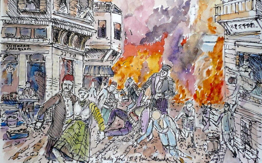 "Etude pour l' ""Incendie 1917 - Salonique"" (2016) de Harry I. Naar. (Crédit : Naar via JTA)"