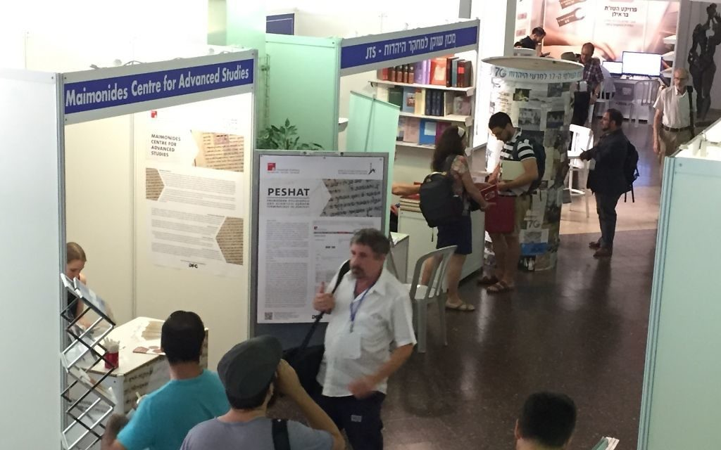 Le 17e Congrès mondial d'études juives de l'université hébraïque de Jérusalem, entre le 6 et le 10 août 2017. (Crédit : Amanda Borschel-Dan/Times of Israël)