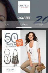 Capture d'écran d'une application créée par AppsVillage