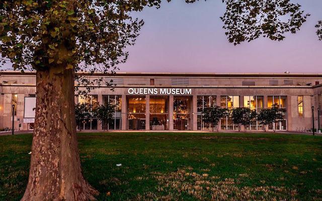 Le musée du Queens (Crédit : Wikimedia Commons)