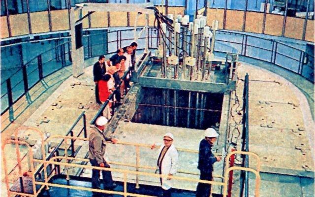 Réacteur nucléaire en Pologne. Illustration. (Crédit : Domaine public/WikiCommons)