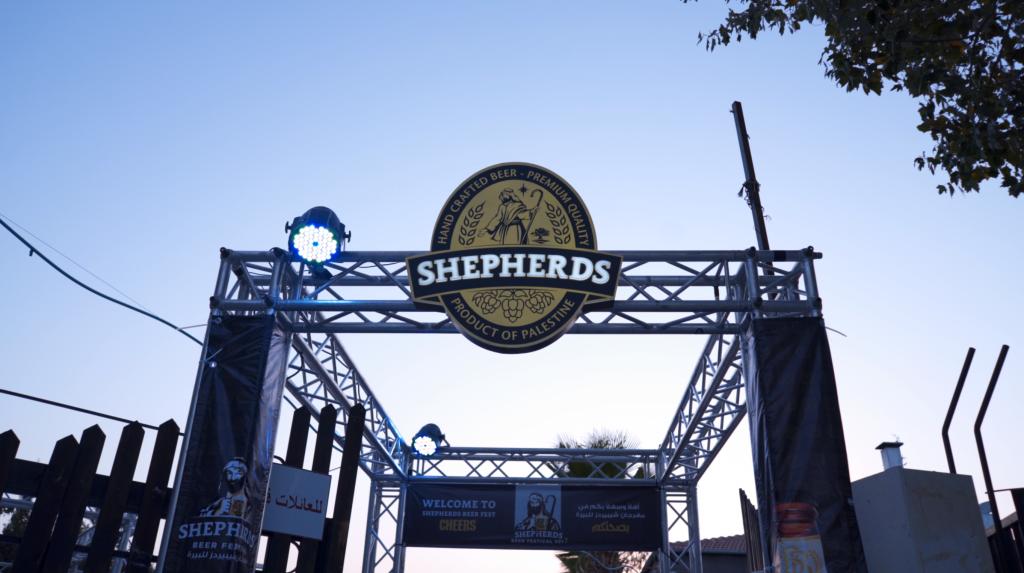 L'entrée du Shepherds Beer Festival, le 20 août 2017. (Crédit : Luke Tress)