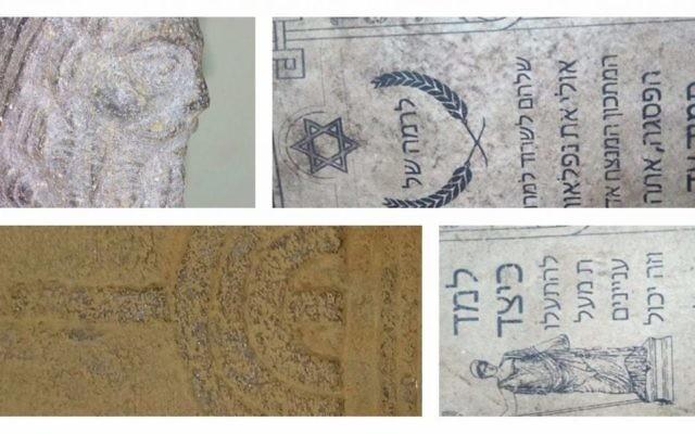 Un montage montrant les objets juifs saisis en Egypte le 17 août 2017 (Crédit :  Facebook)