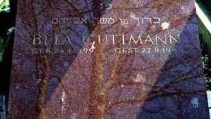 La tombe, à Vienne, de Bela Guttman avec son nom hébreu Baruch ben Moshe Avraham. (Autorisation)