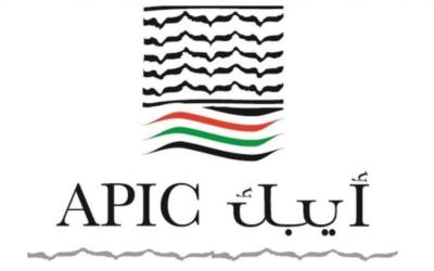 La Société d'investissement palestinienne arabe (Apic) enregistre des bénéfices nets après impôts de 7,9 millions USD au cours du premier semestre 2017 (Crédit: capture d'écran Apic)
