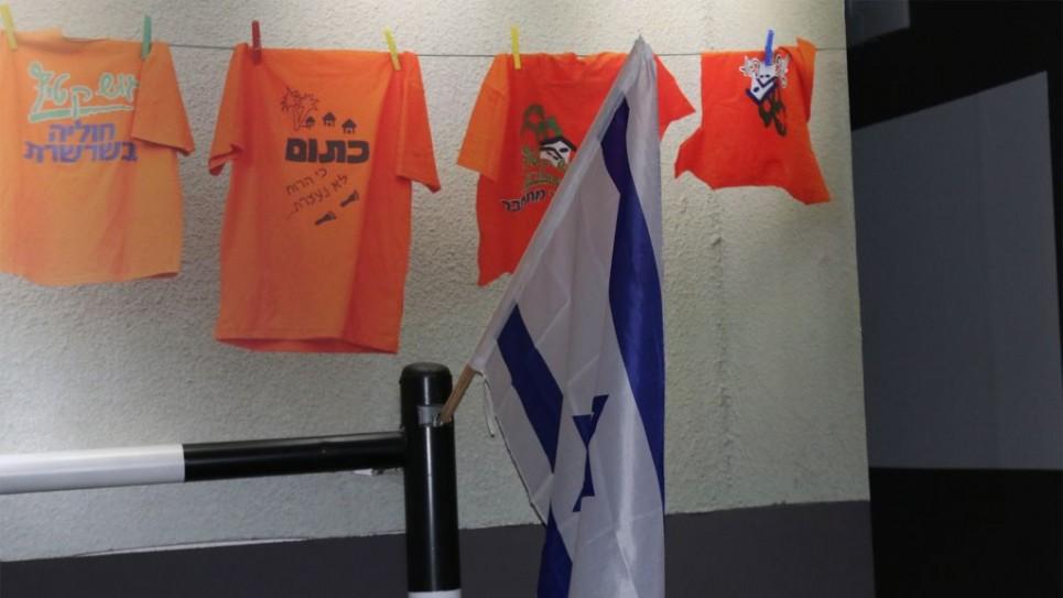 Les chemises portées par des manifestants qui s'opposaient au plan de désengagement de Gaza (Crédit : Shmuel Bar-Am)